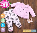 送料無料/Vitamins Baby ベロアリボンピンクジャケット&バラ柄白地足付きパンツ
