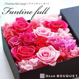 母の日 プレゼント 花 プリザーブドフラワー ボックス ギフト 誕生日 お祝い
