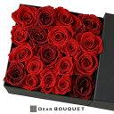 プリザーブドフラワーボックス 全面ローズ 母の日 母の日ギフト プレゼント 花 バラ ...