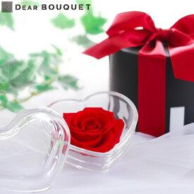 誕生日プレゼント ホワイトデー お返し 花 女性 彼女 バラ 薔薇 プリザーブドフラワー ガラスアレンジ ハート型 プロポーズ 告白 プチギフト