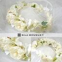 花冠 花かんむり ヘッドドレス ホワイト アーティフィシャルフラワー 結婚式 ウェディング ブライダル 頭飾り リース