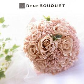 ウェディング ブーケ プリザーブドフラワー ラウンド型 結婚式 ウェディング 花束 お色直し ブライダル 前撮り 結婚式ブーケ かわいい おしゃれ ブライダルブーケ