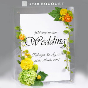 ウェルカムボード ウェディング 結婚式 アクリル ウェルカムボード かわいい おしゃれ ネームシート作成無料