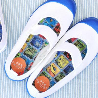 お名前インソール(靴の中敷き)-チャギントン 14〜18cm 2足組【ネコポス便可】【ディアカーズ】
