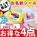 ディズニー アイロン ディアカーズ Disneyzone
