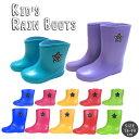 長靴 キッズ 女の子 男の子 雨靴 子供 ワンポイント ハーフ ショート かわいい おしゃれ レインブーツ 靴 レインシューズ トドラー ユアーズアーミーワールド 星 雨具 雨 雪 13cm 14cm