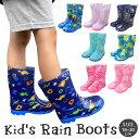 長靴 キッズ 女の子 男の子 子供 雨靴 ロング かわいい おしゃれ レインブーツ 靴 レインシューズ 雨具 雨 雪 トドラ…
