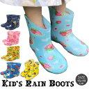 長靴 キッズ 女の子 男の子 子供 雨靴 ショート かわいい おしゃれ レインブーツ 靴 レインシューズ 雨具 雨 雪 トド…