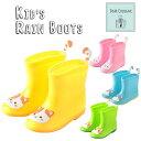 【アウトレット】長靴 キッズ トドラー 女の子 男の子 ねこ 猫 しっぽ 雨靴 子供 ショート かわいい おしゃれ レイン…