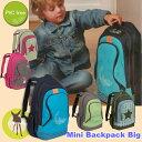 リュック・レッシグの機能性に優れた子供用リュックサック『ビッグバックパック』は大容量で収納力抜群!保冷保温ポケ…