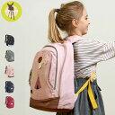 冷保温ポケット付き キッズ リュック 子供 リュックサック レッシグ ビッグバックパック 保冷保温 小学生 低学年 通学…