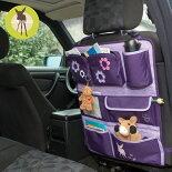 車内・後部座席のバックシートポケット『レッシグのカーラップトゥゴー』保冷保温ドリンクホルダーや小物入れ・収納ポケット・カーアクセサリー・便利グッズ・」整理整頓