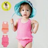 おむつ機能が付いてプールでも安心!キュートな乳幼児用ワンピース型スイムウェア【レッシグスイムウェアワンピース】