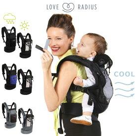 【体温管理・正しい抱っこ姿勢・自然な発育をサポート】ラブラディウス フィジオキャリア 抱っこひも ベビーキャリア ベビーキャリー 新生児 出産祝い ブラック グレー ブルー