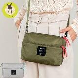 人気のサコッシュバッグ「レッシグのグリーン・ポーチポップ」