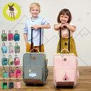 レッシグ 子供用キャリーバッグ(スーツケース キャリーケース 旅行バッグ) トローリー ソフトケース(ポリエステル) カ…