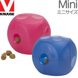 KRUUSE バスター ソフトミニキューブ 約7.6cm角 体重目安10kg未満 クルーズ 犬用 おもちゃ 小型犬 中型犬 知育トイ おやつが入る 輸入商品