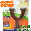 USA直輸入☆ Nylabone ナイラボーン フレキシチュウ ウィッシュボーン ウルフサイズ 犬用おもちゃ 噛むオモチャ02P03Dec16