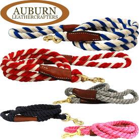 Auburn オーバーン コットン&レザー ロープリーシュ 直径1.3cm×180cm 【USA直輸入 Auburn Leathercrafters ロープリード 180cm 大型犬用】【宅急便発送】