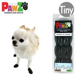 楽天市場 Pawz ラバードッグブーツ ブラック Xxsサイズ 12枚入 4本足3回分 超小型犬 小型犬向け 犬用 ブーツ ポウズ パウズ アウトドア 肉球 保護 滑り止め メール便ok Dear Dogs 犬のセレクトショップ