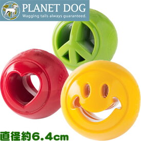 プラネットドッグ オービータフ ヌークス 直径約6.4cm 【PlanetDog nooks ヌック 犬用おもちゃ ボール】