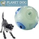 Planet Dog オービータフ ホイッスルボール 直径約6.3cm 【プラネットドッグ 犬用 おもちゃ 投げるおもちゃ 噛むおも…