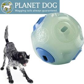 Planet Dog オービータフ ホイッスルボール 直径約6.3cm 【プラネットドッグ 犬用 おもちゃ 投げるおもちゃ 噛むおもちゃ 水に浮く USA直輸入】