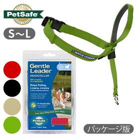 ペットセーフ ジェントルリーダー ヘッドカラー Petite S M L XL PetSafe Premier プレミア 引っ張り防止 トレーニング用品 輸入商品