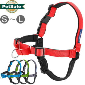 PetSafe ペットセーフ デラックスイージーウォークハーネス S,M,M/L,Lサイズ Premier プレミア DX ハーネス 引っ張り防止 輸入商品 正規品