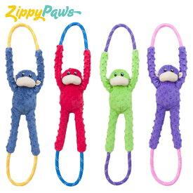 Zippy Paws モンキーロープタグ 全長約71cm ロープ径約1.7cm ジッピーパウズ Monkey RopeTugz 犬 ペット おもちゃ ロープ ぬいぐるみ 引っ張りっこ 大型犬