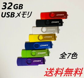 USBメモリ 32GB USB2.0 かわいい usbメモリパソコン アンドロイドスマホ マイクロUSBUSBフラッシュドライブオープニングセール実施中