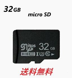 マイクロSDカード 32GB マイクロsdカード クラス10ドライブレコーダー スマホオープニングセール実施中