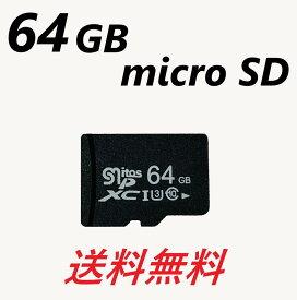 マイクロSDカード 64GB クラス10 マイクロsdカード ドライブレコーダー スマホオープニングセール実施中