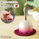 ペット仏具 蓮の花のおりん れんりん 日本製 ピンク ペット仏具 おりん ミニおりん 仏具 ペットメモリアル 犬 猫 供養…