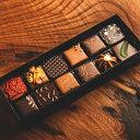 ボンボンショコラ(12個入り)【decadence du chocolat デカダンスドゥショコラ チョコレート チョコ ショコラトリ…
