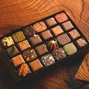 ボンボンショコラ(24個入り)チョコレート ギフト お菓子 お取り寄せグルメ 内祝い 出産祝い 誕生日 お中元 お歳暮 …