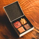 ボンボンショコラ(4個入り)【decadence du chocolat デカダンスドゥショコラ チョコレート チョコ ショコラトリ…