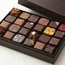 ボンボンショコラ・アソートメント24粒《通常版》【decadence デカダンス チョコレート チョコ お菓子 ギフト 内祝 退…