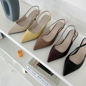 パンプス サンダル バックストラップ ポインテッドトゥ ミドルヒール レディース 靴 婦人靴 黒 黄色 ブラック ワイン ココア ベージュ イエロー 歩きやすい