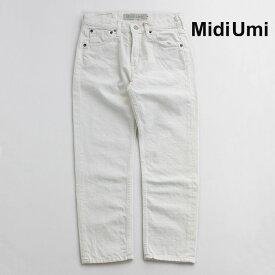 【CLEARANCE SALE☆☆☆☆☆☆】MidiUmi ミディウミ 4/5レングスホワイトデニム 2-71274A