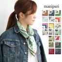 manipuri マニプリ シルクバンダナスカーフ 65cm x 65cm【新色・新柄入荷】【レディース スカーフ ストール 】