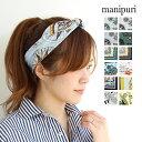 manipuri マニプリ シルクバンダナスカーフ 65cm x 65cm【新柄入荷】【レディース スカーフ ストール】