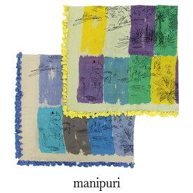 manipuri マニプリ ポンポン付きコットンシルクスカーフ lady
