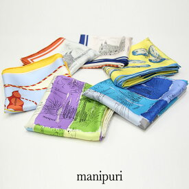 manipuri マニプリ シルクスカーフ(65cm)  65silk