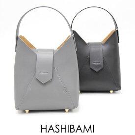 Hashibami ハシバミ フェズショルダーバッグ Ha-1809-909