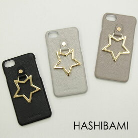 【追跡可能メール便可/注文内容変更】Hashibami ハシバミ ビッグスターアイフォンケース(iPhone 8/7) Ha-1711-494/EW-1711-494