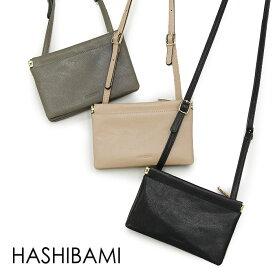 【MORE SALE☆40%OFF】Hashibami ハシバミ ヴェニスミニショルダー&ボディバッグ Ha-1711-477