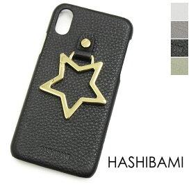Hashibami ハシバミ ビッグスターiphoneX/XS用ケース Ha-1805-010/EW-1805-010/Ha-1805-012