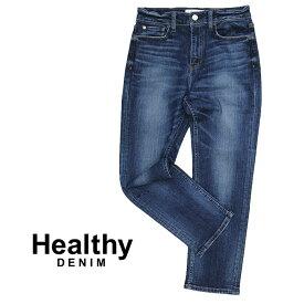 Healthy DENIM ヘルシーデニム シトラスクロップドデニム HL58451-dk