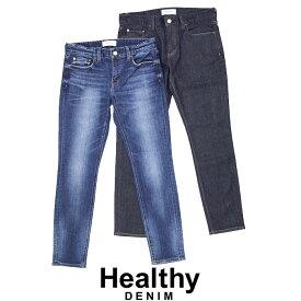 Healthy DENIM ヘルシーデニム スリムテーパードパンツ HL58459-dk/HL58459-rns